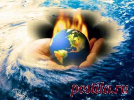 Научная оценка изменения климата - ПРИРОДА ВЕЛИКИЙ ГЕНИЙ! По словам Клауса Топфера, исполнительного директора ЮНЕП, исследования и мониторинг изменения климата, проводимые в последние годы, дают неопровержимые доказательства воздействия человека на глобальное потепление.