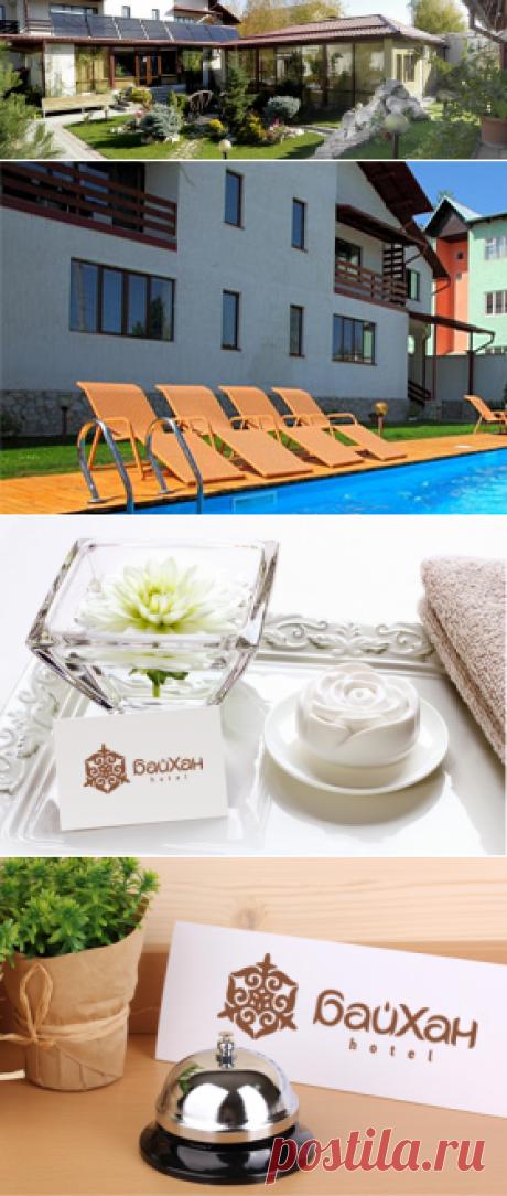 Отель Байхан 4 звезды | Лучшая гостиница в Бишкеке 2014 | Дешевые цены