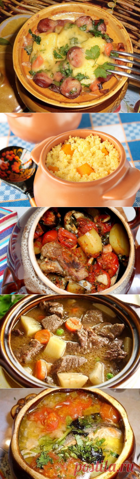ASTOUNDING DISHES IN POTS: TOP-10 RECIPES