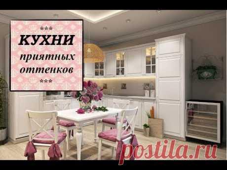 Современные кухни в пастельных тонах. Дизайн кухни.