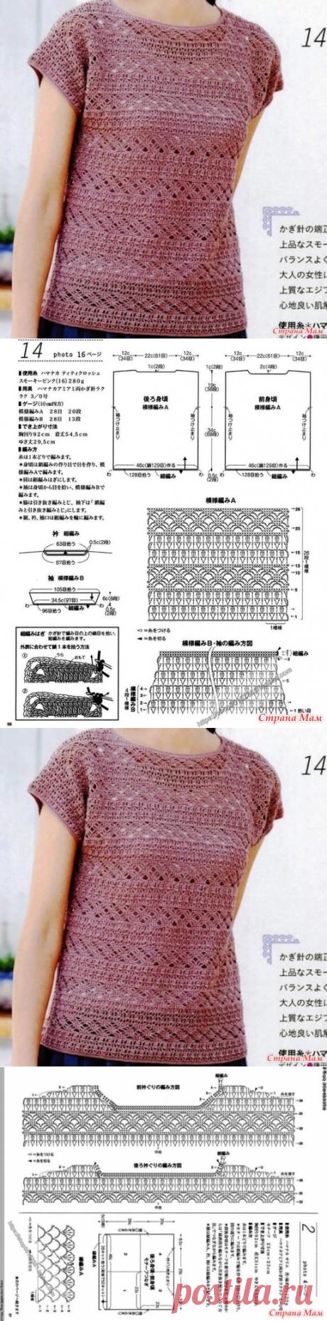 Розовый топ из японского журнала - Все в ажуре... (вязание крючком) - Страна Мам