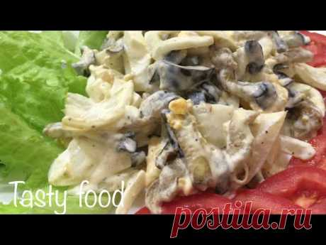 Astounding Eggplants Salad! I advise all to prepare!