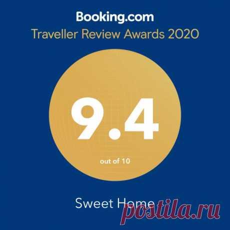 Sweet Home, Дилижан - обновленные цены 2021 года