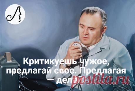 Цитаты Сергея Королева о своей репрессии, силе веры и мечтах о будущем | Личности | Яндекс Дзен