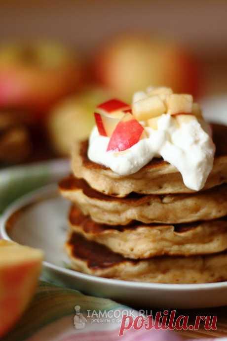 Панкейки с яблоком — рецепт с пошаговыми фото и видео. Как приготовить яблочные панкейки? Эти нежнейшие американские блинчики с сочной мякотью яблока и ароматом корицы обязательно порадуют вас и вашу семью на завтрак!