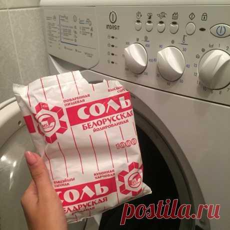 Перед тем как включить стиральную машинку просто добавьте немного соли.