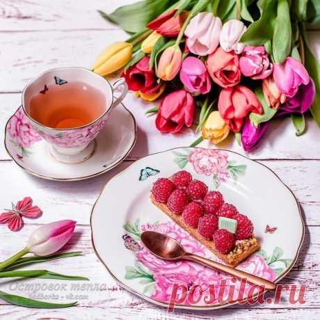 Доброе утро!  Маленькие радости рождают огромное желание жить. Побольше нам больших и маленьких радостей!