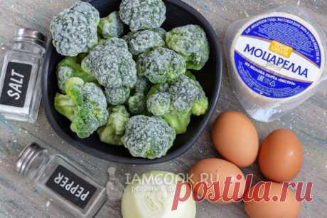 Брокколи с яйцом и сыром на сковороде — рецепт с фото пошагово
