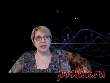 2. Астрология для каждого