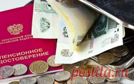 Vladímir Putin ha prometido aumentar las pensiones | las Novedades del mercado elaboral | la Búsqueda del trabajo con ГородРабот.ру