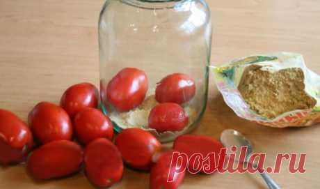 Так томаты ты ещё не заготавливала: никакой воды, соли и уксуса!