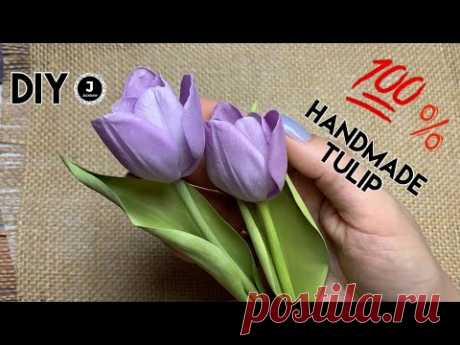 DIY. 🌷Realistic Handmade Tulip. МК Реалистичный Тюльпан из фоамирана