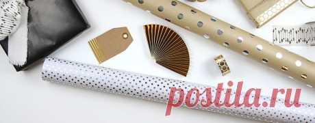 Как красиво обернуть подарок в 5 простых шагов-Podarki-info24.ru
