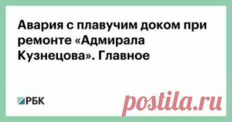 В российских регионах похолодает до минус 20 — Российская газета