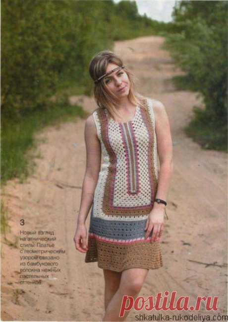 Платье крючком с геометрическим узором. Платье для лета крючком с описанием | Шкатулка рукоделия