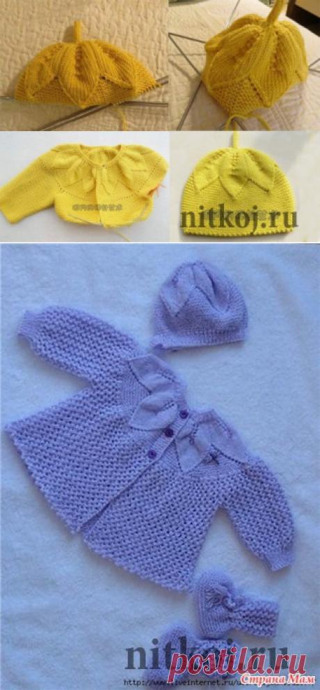Кофточка и шапочка спицами малышу «с листьями» » Ниткой - вязаные вещи для вашего дома, вязание крючком, вязание спицами, схемы вязания