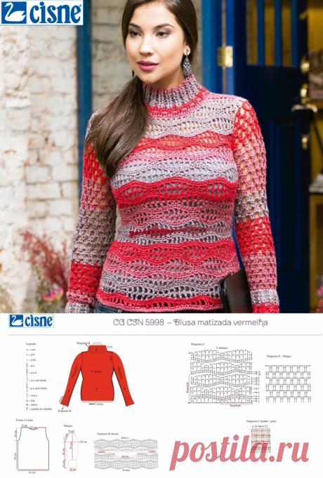 Blusa de Crochê Matizada Vermelha - Cisne Cake - Blog do Bazar Horizonte -  Maior Armarinho dbbc81f230b