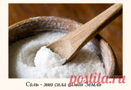 Соль, насыпанная в углах, вычистит из вашего дома все беды и хвори | ВРЕМЯ ЧУДЕС | Яндекс Дзен