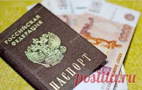 Как по чужому паспорту оформляют кредит? | Алексей Демидов