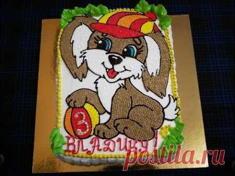 Украшение БЕЗ НАСАДОК торт СОБАЧКА на ДЕНЬ РОЖДЕНИЯ