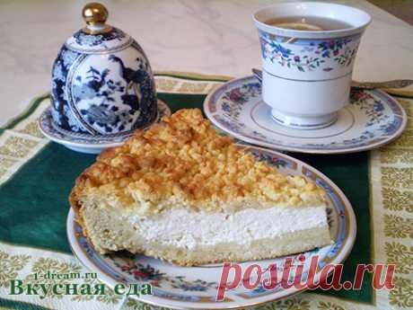 Пирог с творогом - рецепт песочного пирога с творогом - Вкусная еда