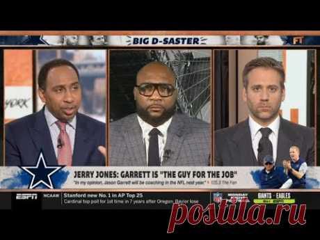 ESPN FIRST TAKE | Stephen A. REACT to Jerry Jones says Jason Garrett will coach in NFL next year