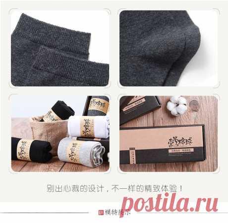 В трубке хлопковые носки _ чулочно-пять подарочная коробка минималистский бизнес хлопок в бочке поставка Таобао - Алибаба