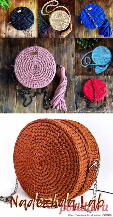 Самая простая круглая сумка из шнура.
