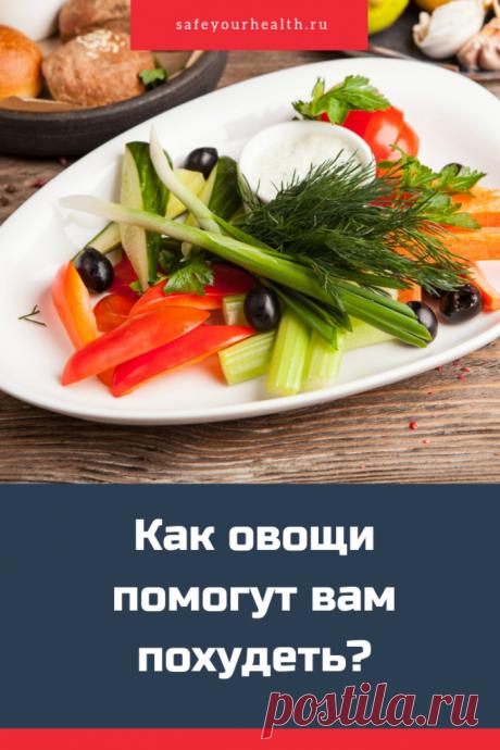 Овощи для похудения и выведения жира: применение и отзывы