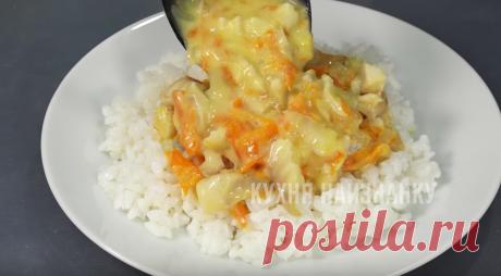 Минтай в подливке: недорогое и вкусное блюдо, подаю с гарниром