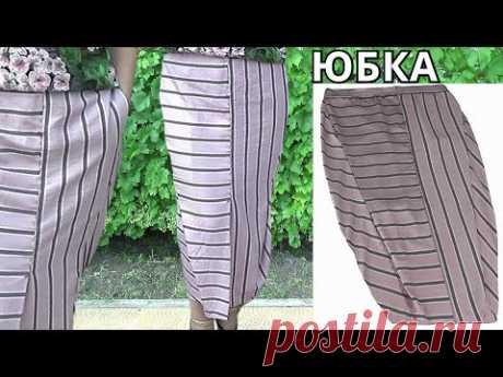 ✔️Цельнокройная юбка из четверти круга ✔️Без разрезания ткани с карманами в вытачках | Выкройка