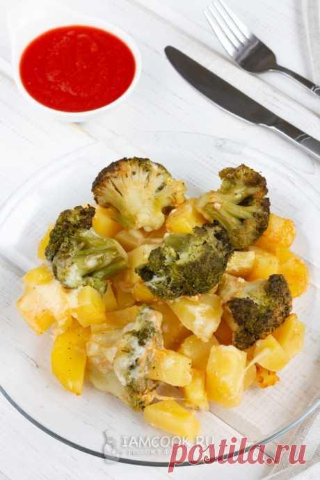 Картошка с брокколи в духовке. Вкусно, полезно и очень просто. Запекаем брокколи с картошкой и сыром в духовке!
