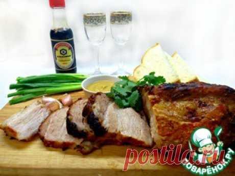 Свиная грудинка запеченная - кулинарный рецепт