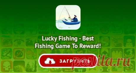 Lucky Fishing - Best Fishing Game To Reward!