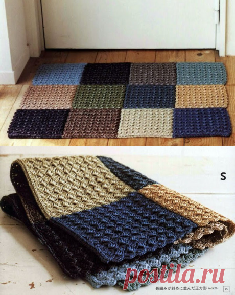 Вязаный коврик для коридора