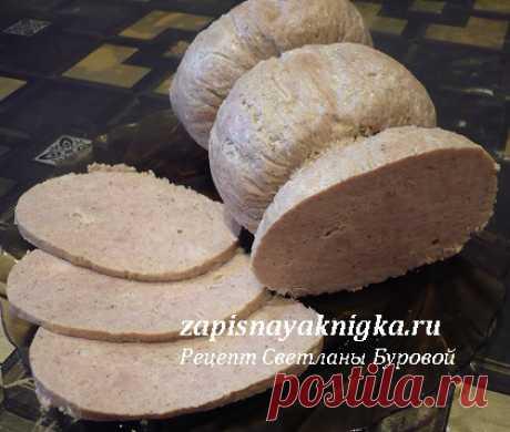 Домашняя вареная колбаса в пакете для запекания