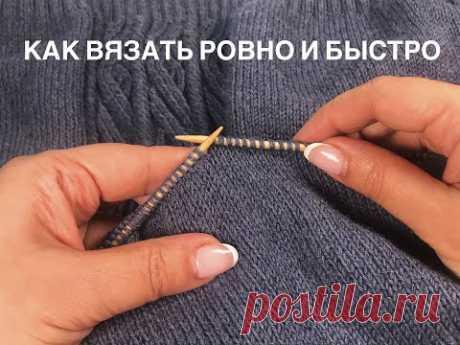 Школа вязания Светланы Ильичевой. Много видео.