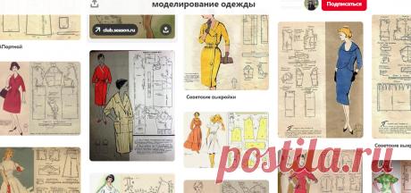 (1828) Pinterest  Ольга Чуйкина