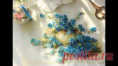 https://youtu.be/tGvnAIEgoto [Ссылка] Как вышить незабудки лентами. самый простой МК по вышивке лентами How to embroider forget-me-nots Волшебные ленточки