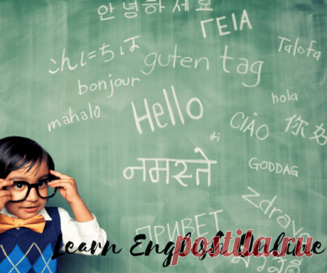 Лучшие Сайты для Изучения Английского Языка - Из Личного Опыта - My Sweet Days
