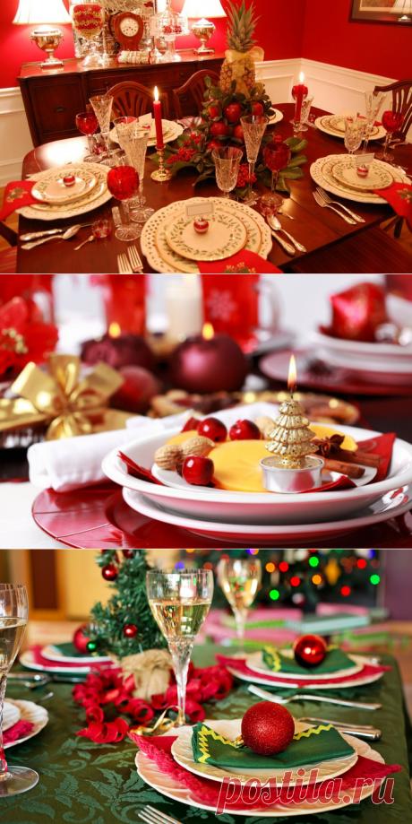 Новогодний стол - сервировка и декор