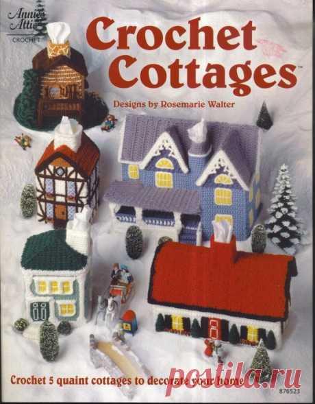 Вязаные домики/Crochet cottages