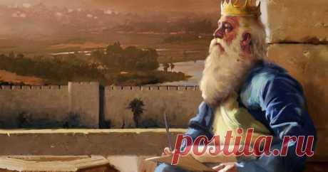 Правила жизни великого царя Соломона. Мудрость, проверенная веками...