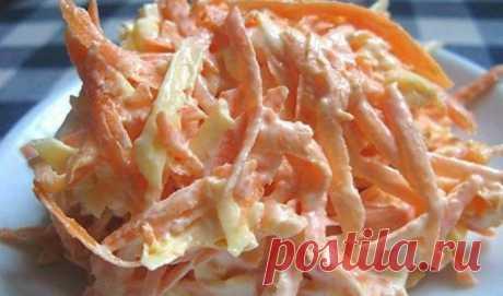 Полезный морковный салат с яйцом к ужину — Мир интересного