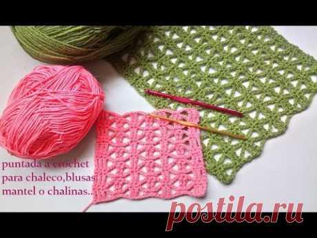 Punto a crochet para chaleco,blusas,mantel,chalina o bufanda