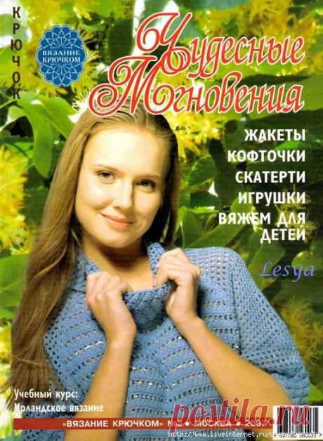 Wonderful moments 2007-2