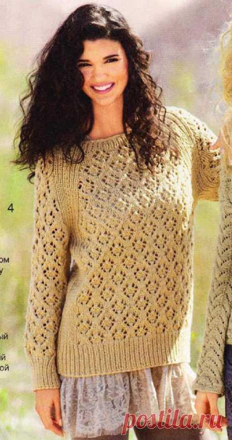 Пуловер реглан.