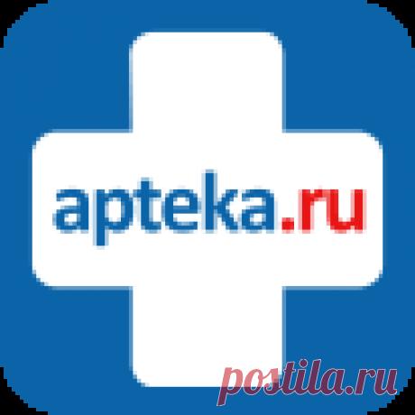 Apteka.RU В интернет-аптеке на Apteka.RU можно заказать любые лекарства недорого по выгодным ценам. Удобный каталог лекарств, инструкций и советы врачей!