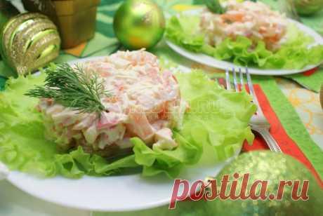 Салат «Восторг» – Рецепт с фото. Рецепты. Салаты. Салаты с рыбой и морепродуктами