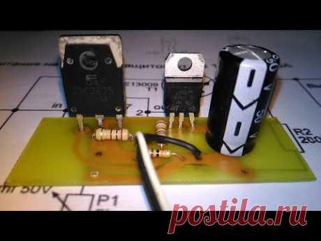 Для начинающих. Блок питания на LM317  и транзисторе из БП компьютера с защитой от  КЗ..